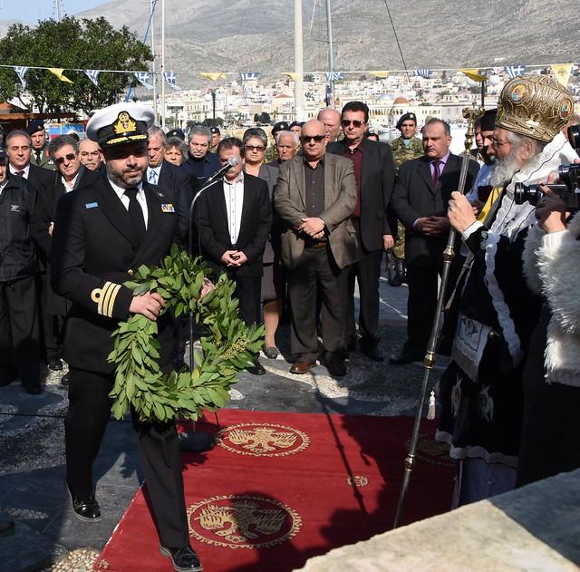 Επιμνημόσυνη Δέηση στη Μνήμη των Πεσόντων Αξιωματικών στα Ίμια