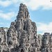 Kingdom of Cambodia- The Bayon