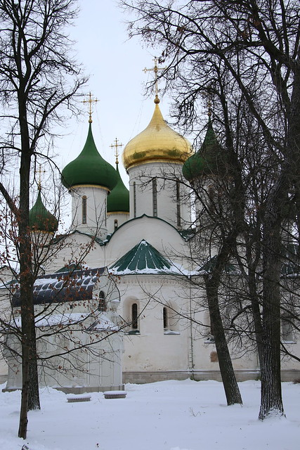 Monastery of Our Saviour and St. Euthymius