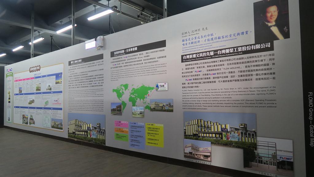 高雄湖內富樂夢觀光工廠 (5)