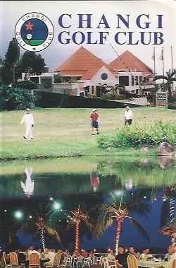 Changi GC - 1