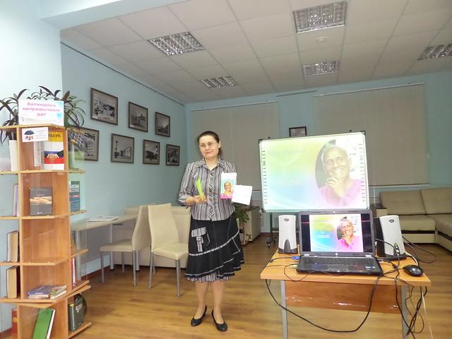 Belgorod Book presentation