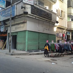 Old font scrapped #Egypt #downtownCairo #Boulaq #blogger #Citizenjournalism #Cairowalk #Cairo