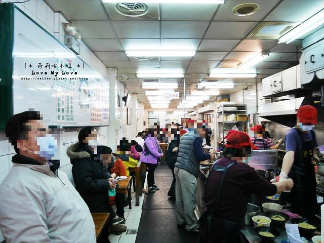 新竹城隍廟美食餐廳鴨肉許二姊菜單 (21)