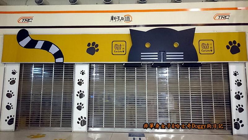 臺鐵新烏日vs高鐵台中站21