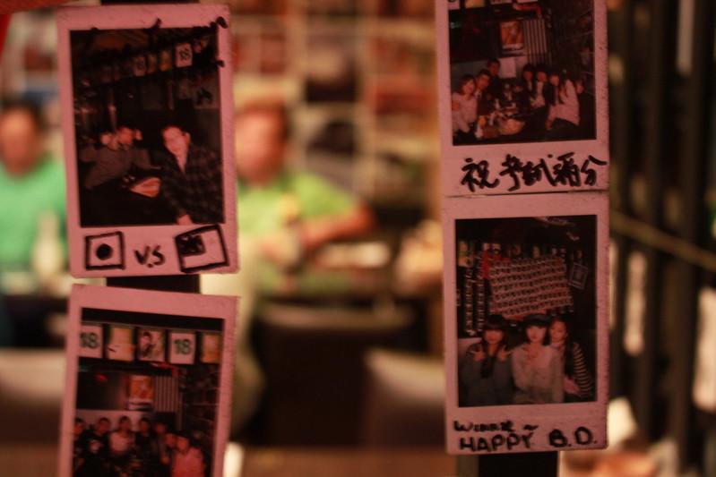 台灣嗨居酒屋-北投平價美食-17度c隨拍 (9)