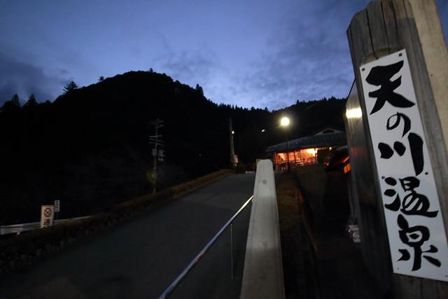 20141123-大峰山-0427.jpg