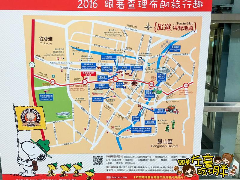 高雄捷運(鳳山西站)史努比特展_4181