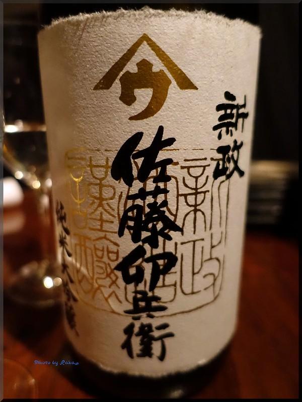 Photo:2016-03-31_T@ka.の食べ飲み歩きメモ(ブログ版)_歌舞伎町のお茶漬けBARで楽しむ日本酒が凄い【新宿】ZUZU_01 By:logtaka