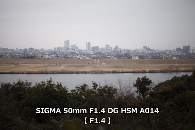 20160415_31_TEST2_SIGMA50F14_F14