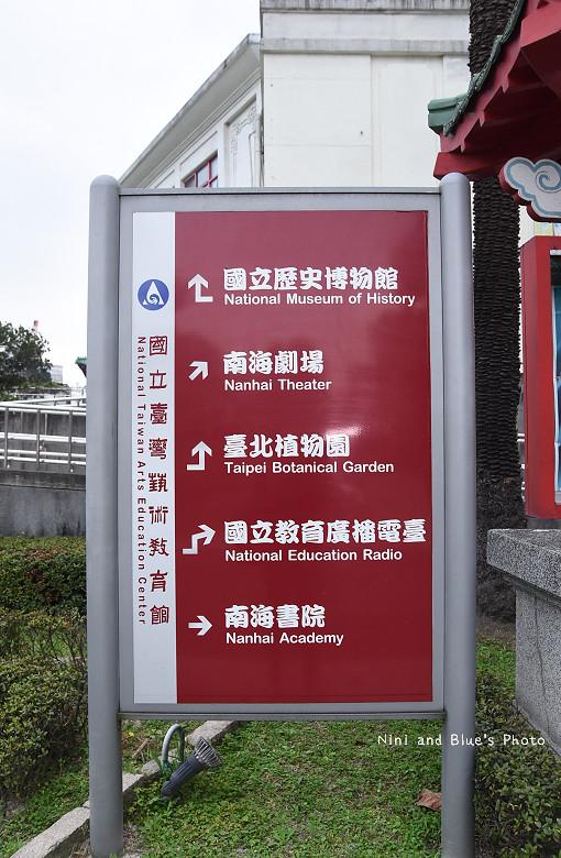 台灣禮品館南海學園中正紀念堂29