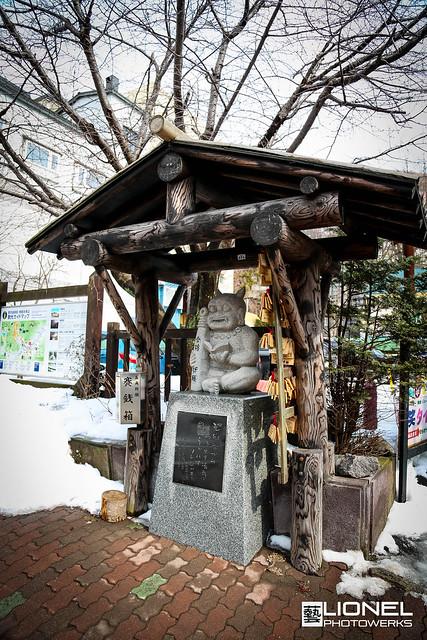 Photo:Winter in Hokkaido(Noboribetsu) - 62 By LIONEL-ARTS