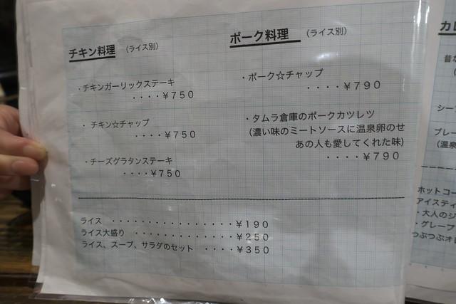 タムラ倉庫_10