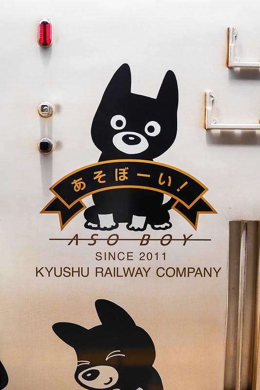 kyushu_day4_32