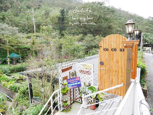 內湖碧山嚴景觀餐廳coco32咖啡棧