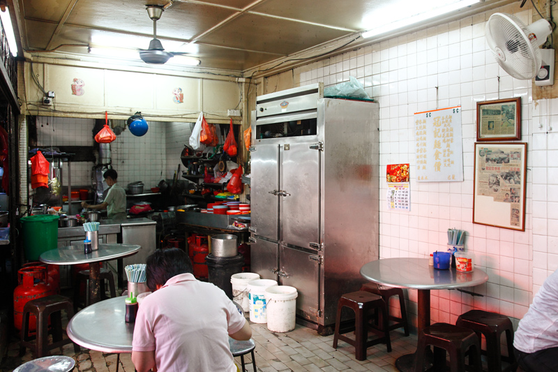 Koon Kee Wantan Mee Restaurant