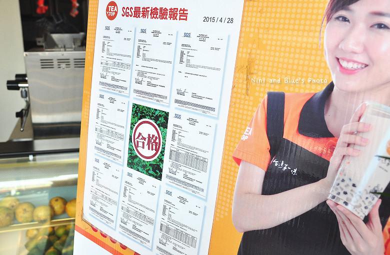 台灣第一味飲料05