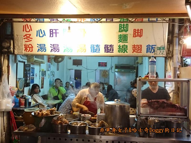 台南美食牛肉湯豬心冬粉肉圓25