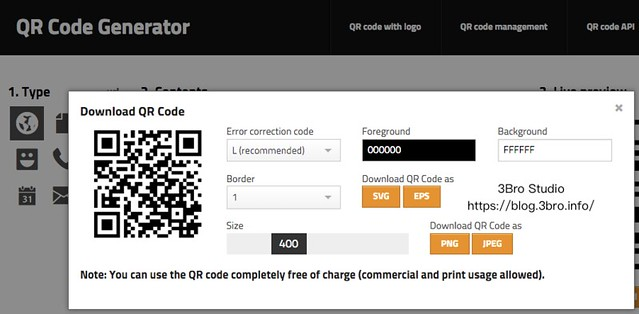 QR code Intro