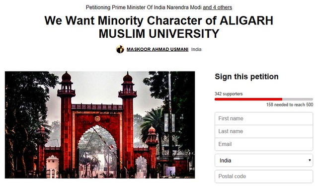 Screen Shot of Petition