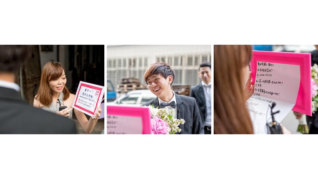 婚攝樂高-婚禮紀錄-013