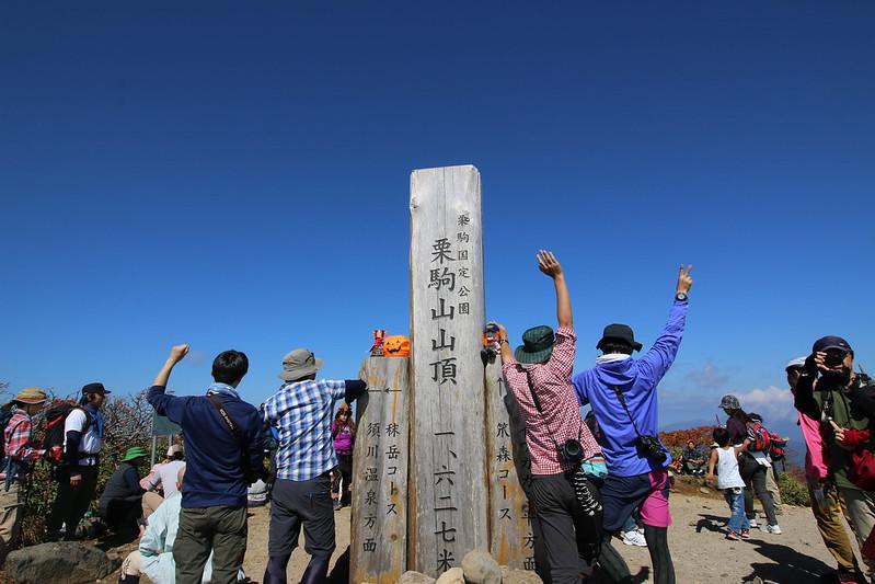 2014-09-28_00558_栗駒山.jpg