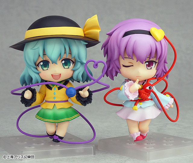 Nendoroid Koishi Komeiji and Satori Komeiji (Touhou Project)