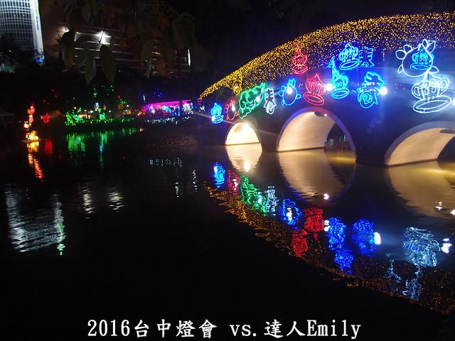 2016台中燈會 092