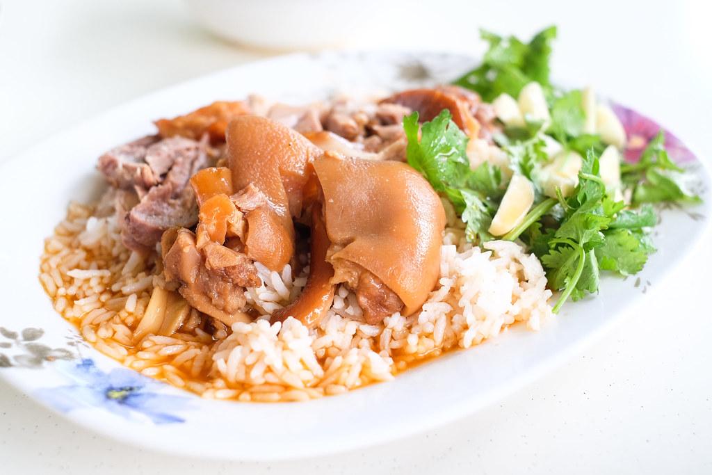 Soi 19 Thai Wanton Mee's Pig Trotter