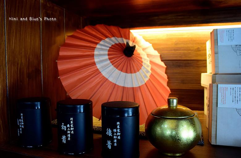 台中勤美術館三星園抹茶09