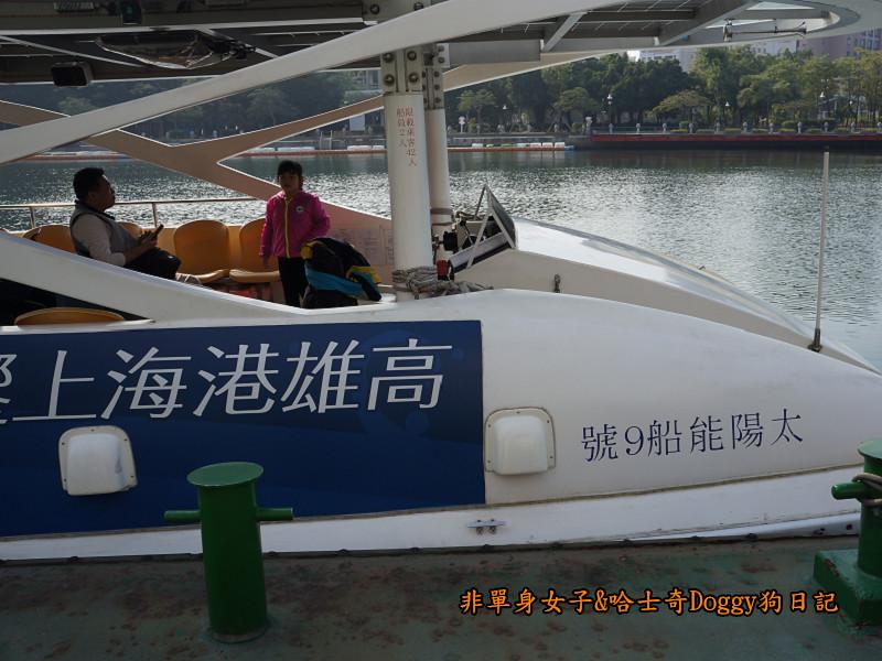 高雄港遊愛河15