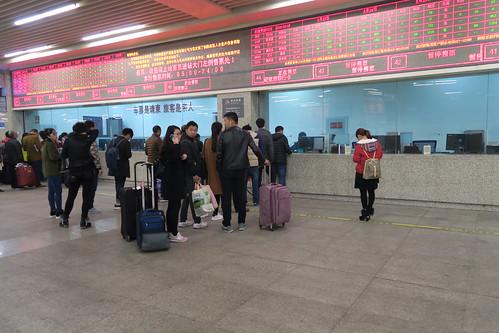 Hankou Railway Station