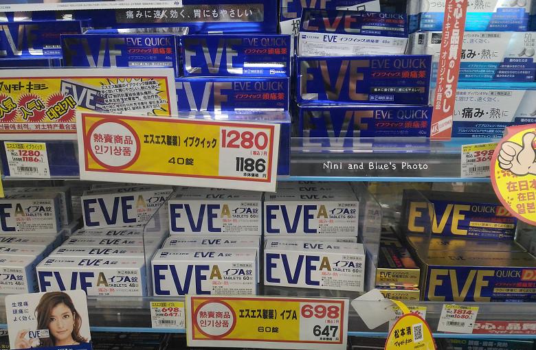 日本九州鹿兒島松本清藥妝價格38