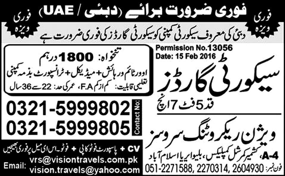 Job UAE  03-21-2016