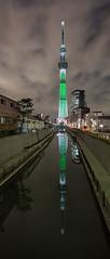 Tokyo Skytree 1627
