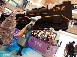 將軍澳 坑口 東港城 HONGKONG 松本零士 幻想時空 2015 CIRCLEG 聖誕裝飾 (7)