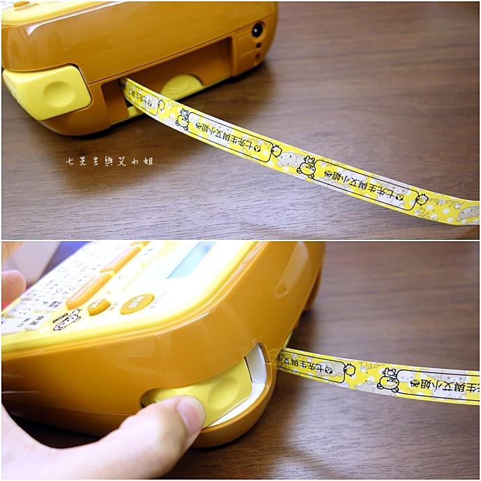 26 拉拉熊標籤機 Rilakkuma P-touch