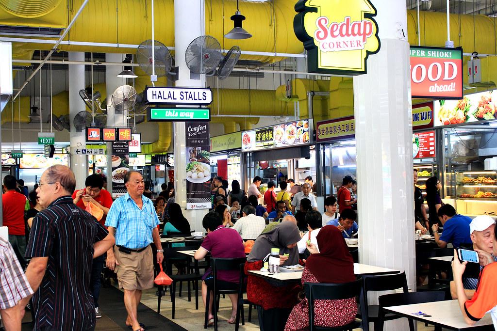 Bukit Panjang Hawker Centre: Interior