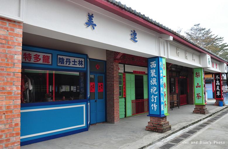 竹山台灣影城桃太郎村53