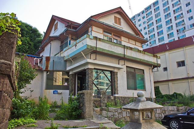 Official's Residence, Gunsan, South Korea