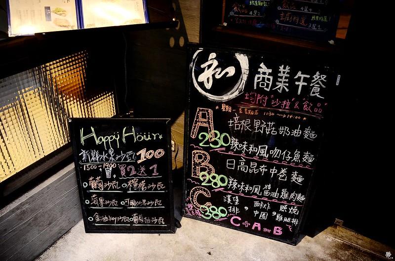 和Nagomi Pasta菜單國父紀念館美食推薦捷運 (45)