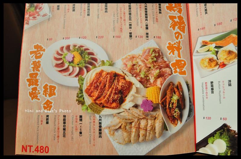 台中燒烤燒肉市場菜單menu價位17