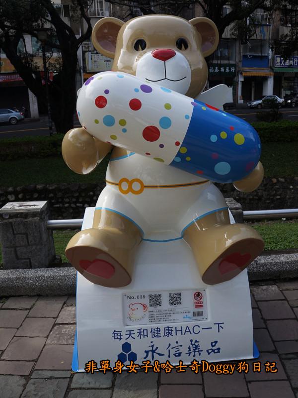 台中公園泰迪熊樂活熊嘉年華30