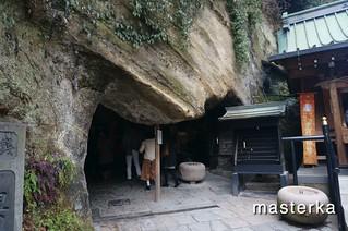 銭洗弁財天の洞窟