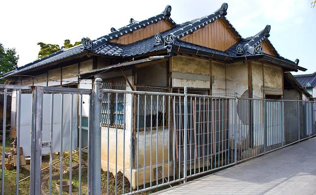 Renovated colonial building, Jeonju, South Korea