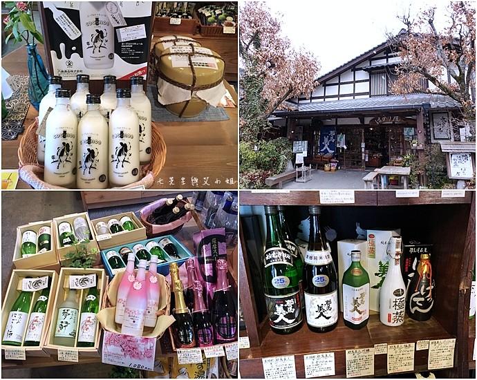 43 福岡三天兩夜自由行行程總覽