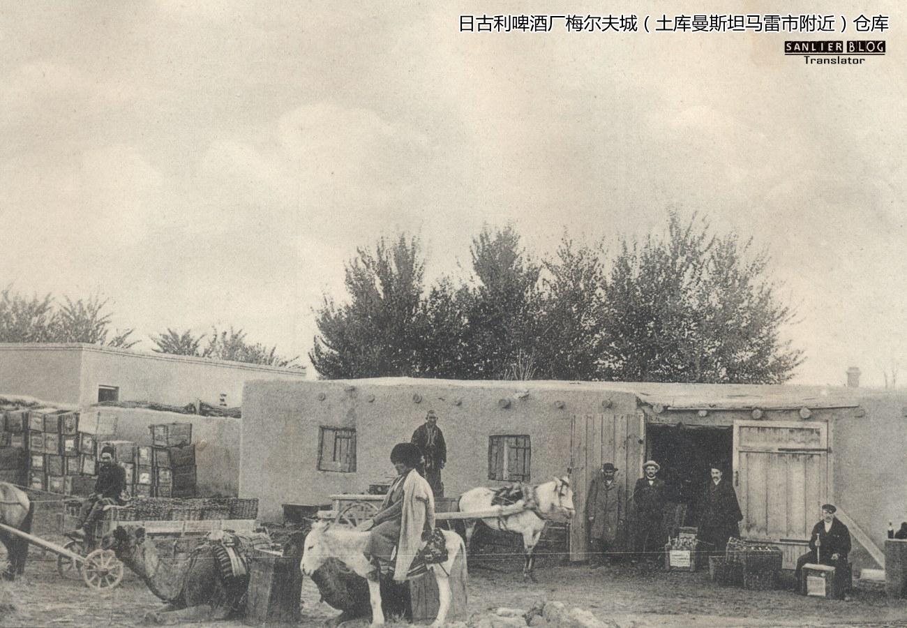 日古利啤酒厂仓库26