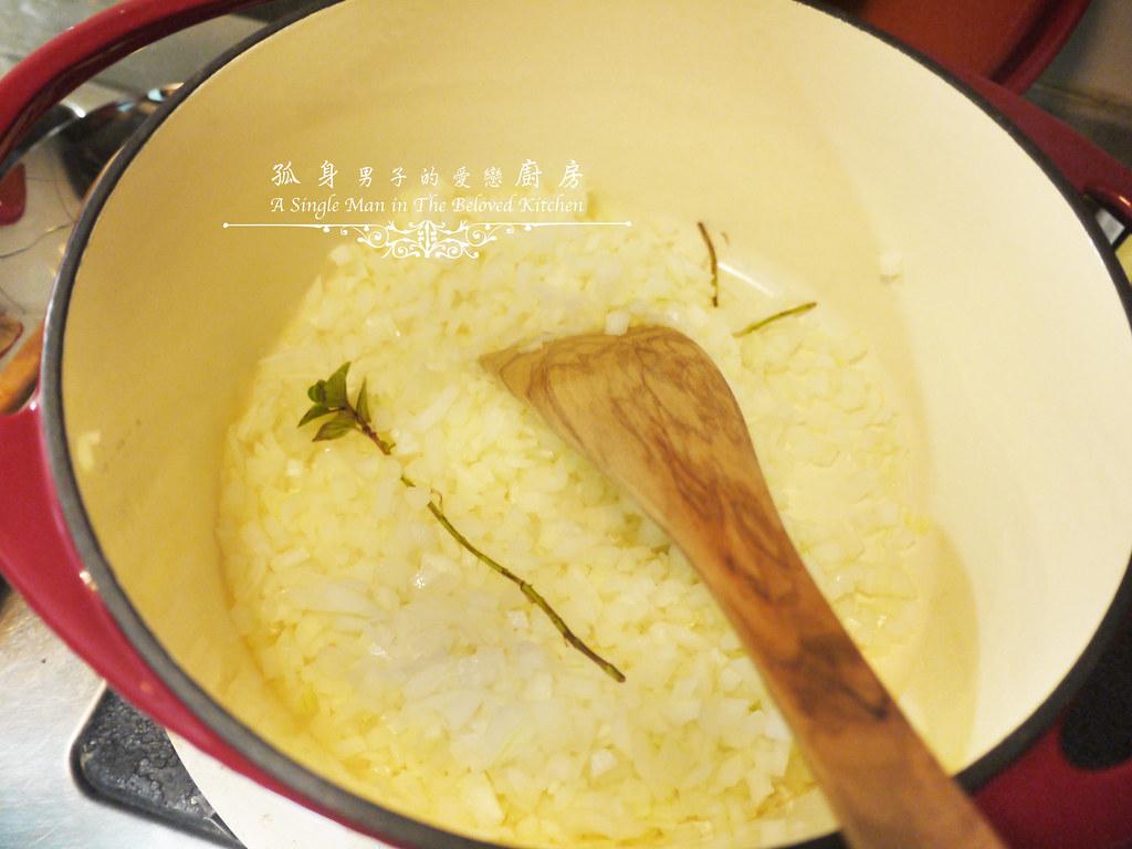 孤身廚房-墨西哥辣醬佐香米12