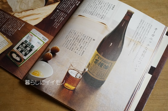 pancake-nakashimashiho70