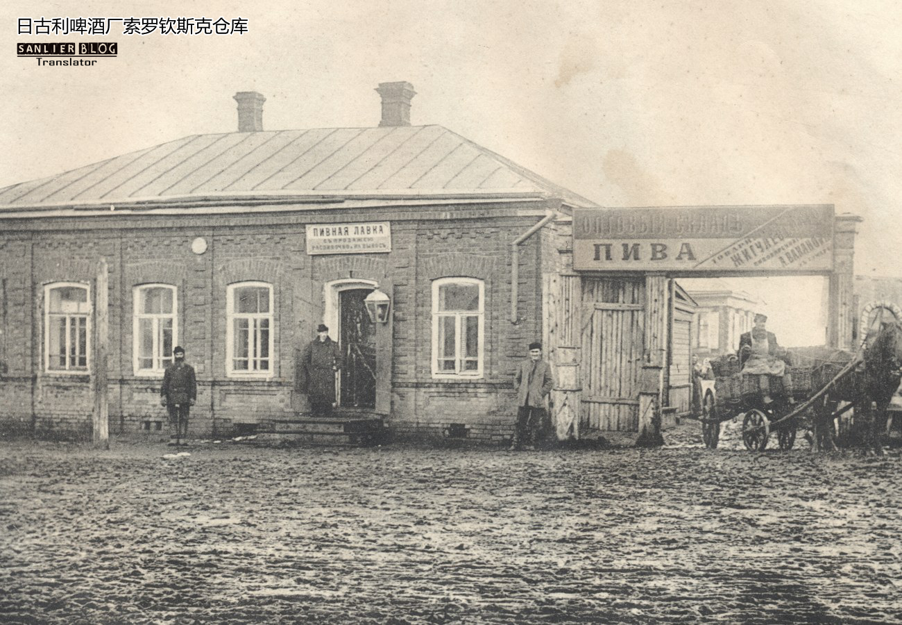 日古利啤酒厂仓库31